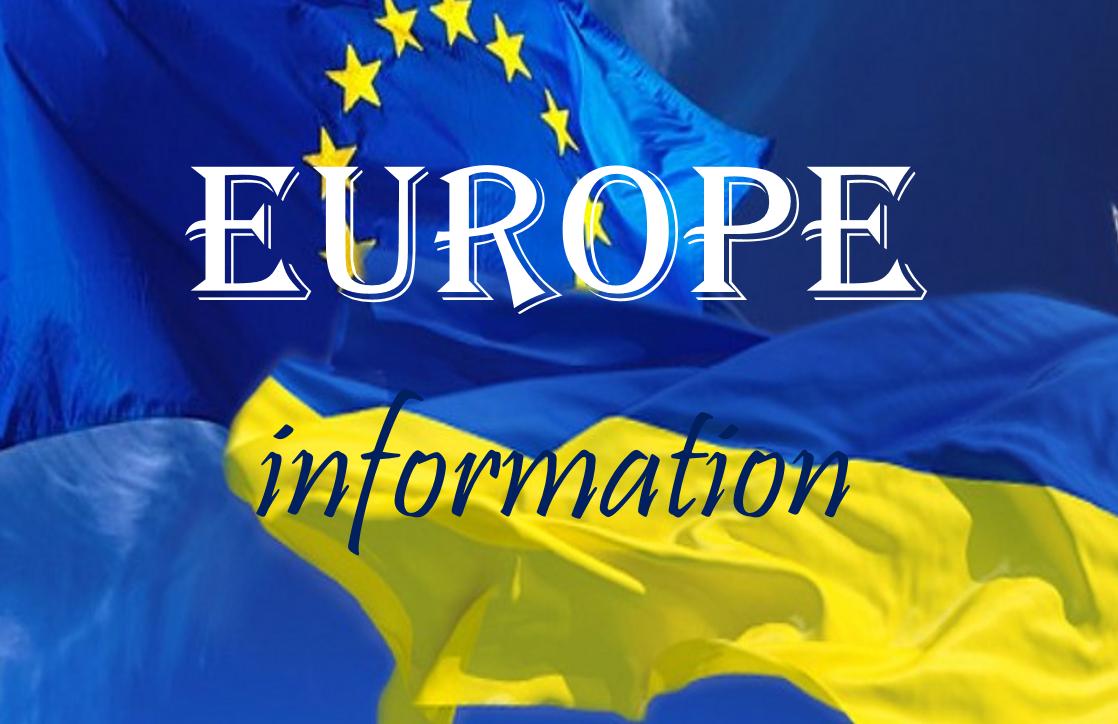 Європейська інформація
