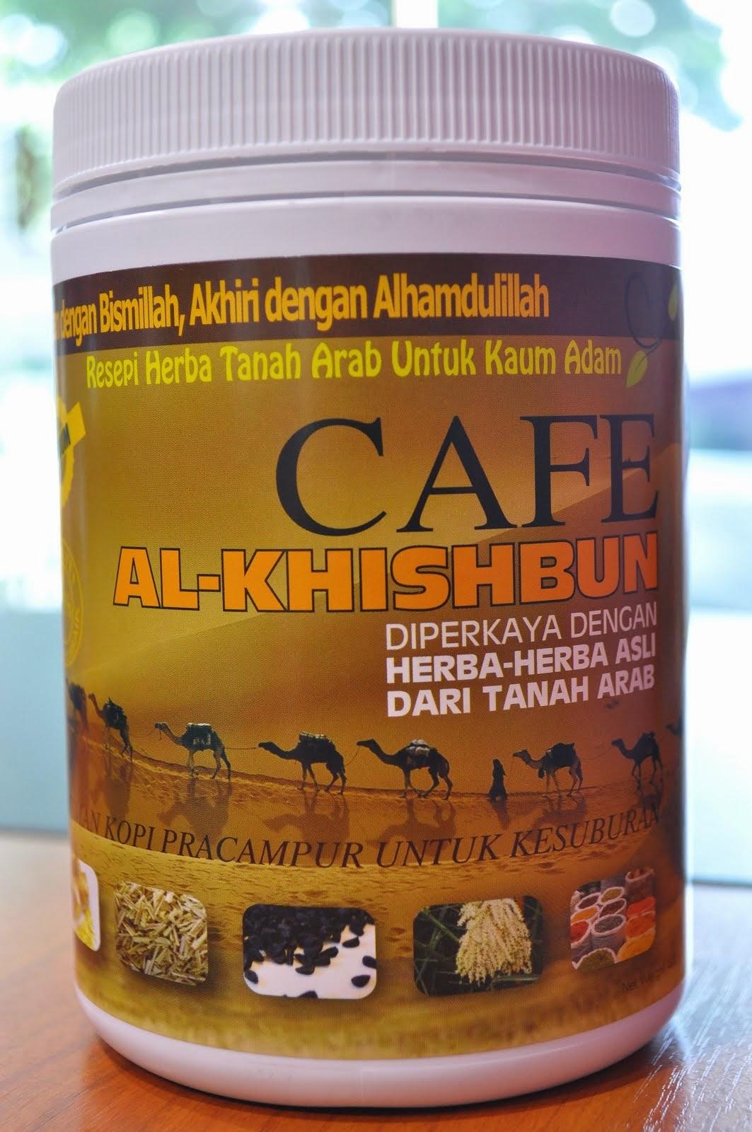 CAFE AL-KHISHBUN