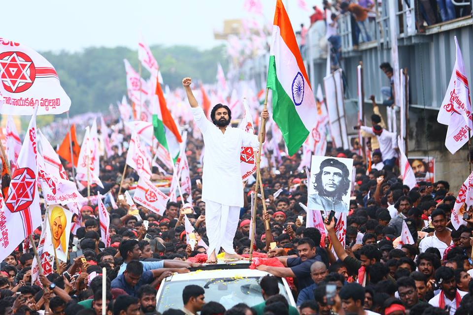 Janasenaparty