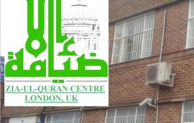 Zia ul Ummah Foundation