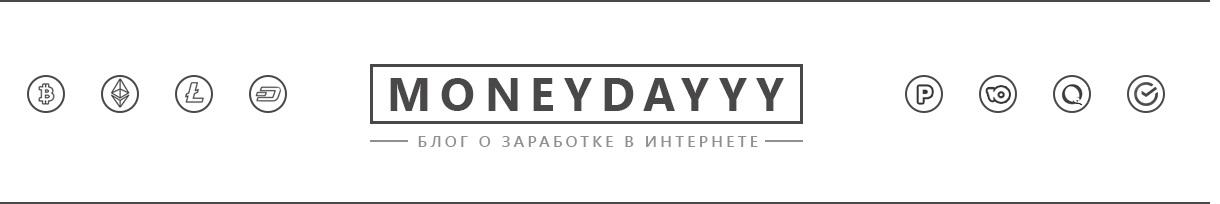 Moneydayyy
