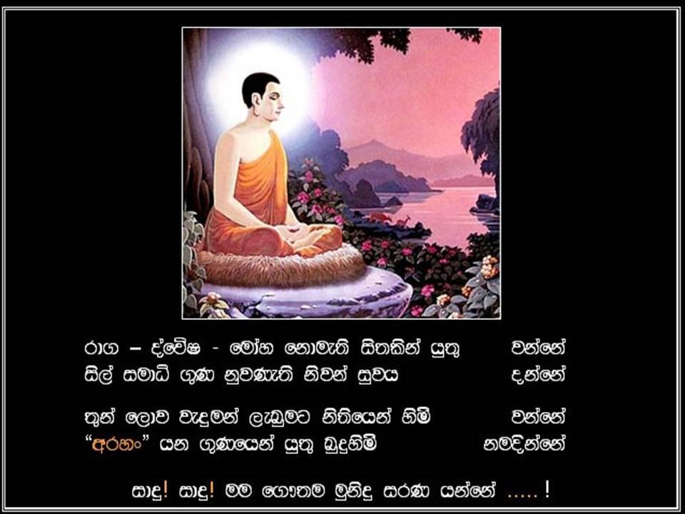 Miyuru Gee - Library of Sri Lankan Music