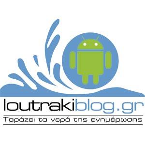 Εφαρμογή Loutrakiblog για λειτουργικό Android