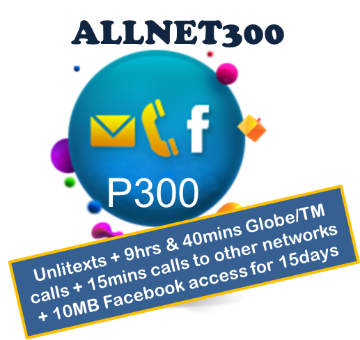 globe allnet 300