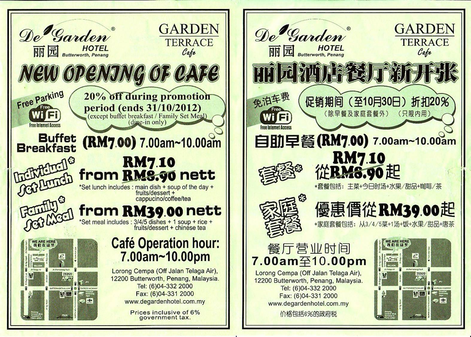 Penang ads de garden hotel garden terrace cafe for Terraces opening times