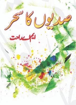Sadyioun Ka Sehar By M.A Rahat