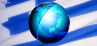 ''Επιδρομή'' στην Ομογένεια για να μαζέψει χρήμα το διεφθαρμένο Κράτος της Ελλάδας;