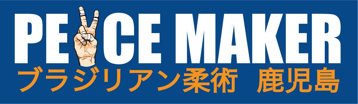 Peacemaker Brazilian Jiu-Jitsu Kagoshima