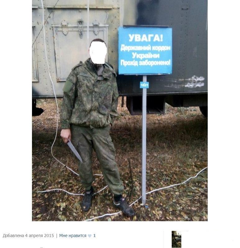 Анекдот про вояку