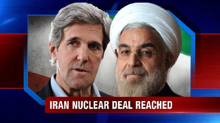 Did The Iran Nuclear Deal Pass