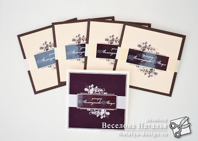 Конверты для дисков для фотографа Ахметзяновой Айгуль