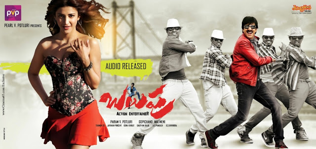 Balupu Video Songs HD MP4 Videos Download