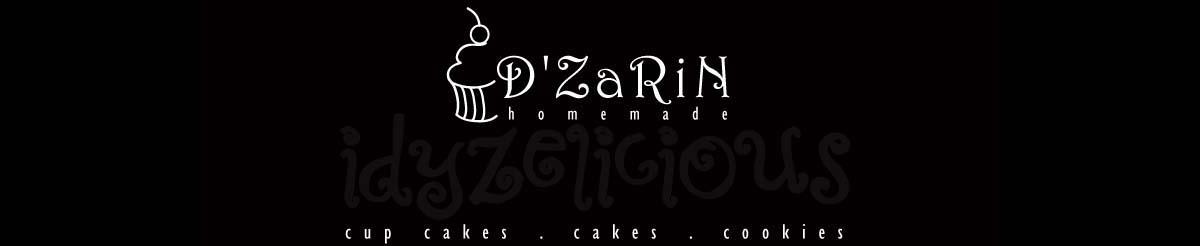 i.d.y.z.e.l.i.c.i.o.u.s cupcakes