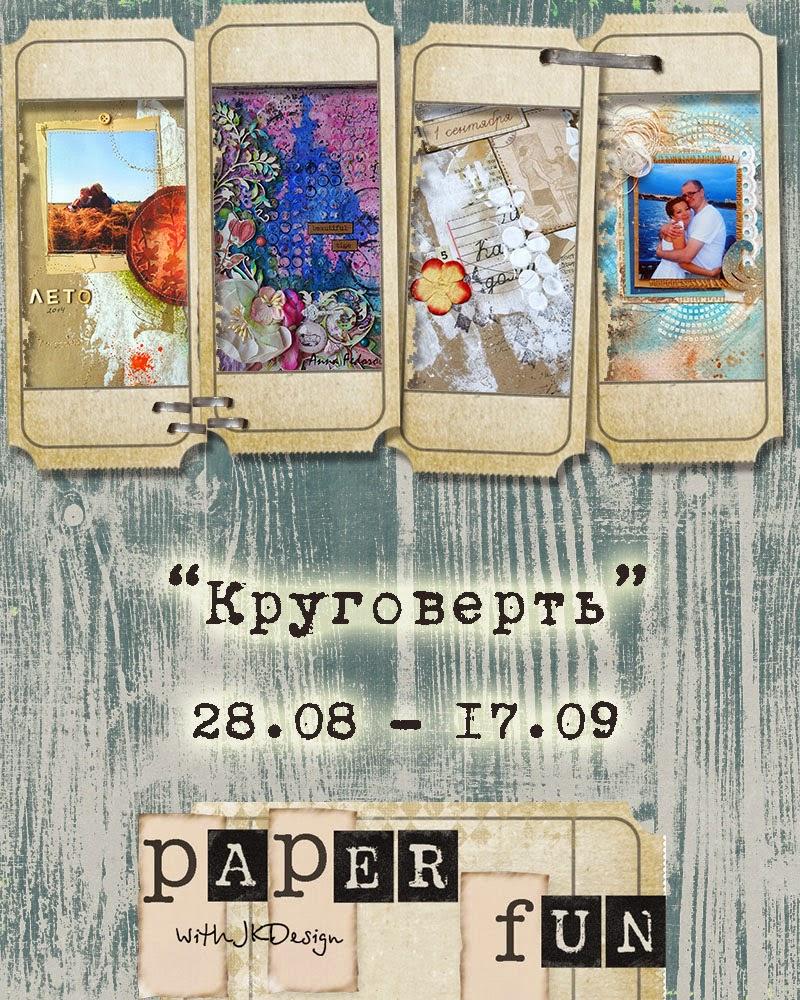 http://jkdesignstudio.blogspot.ru/2014/08/blog-post_28.html