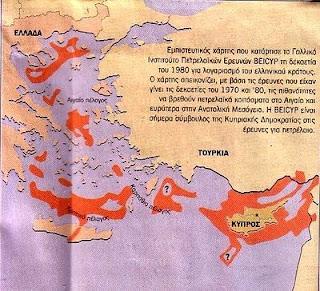 Με τη δανειακή σύμβαση πούλησαν τα ελληνικά κοιτάσματα