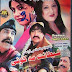 Pashto Drama Shetanat Ma Kawey Watch Online