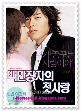 MILLIONAIRE'S FIRST LOVE ~ Free Download Film | Subtitle | OST