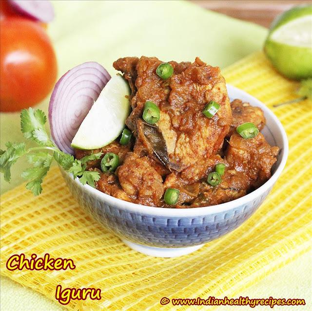 Chicken iguru | kodi iguru