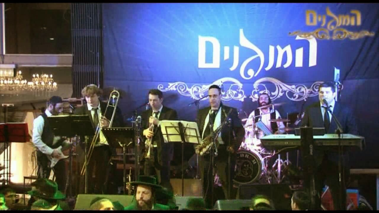 HaMenagnim - Hanukkah Medley