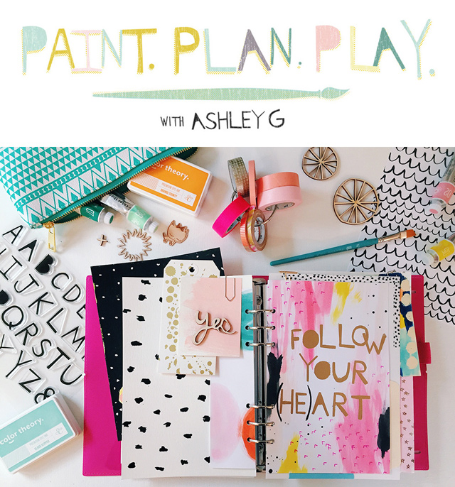 Paint Plan Play Art Journaling Workshop with Ashley Goldberg