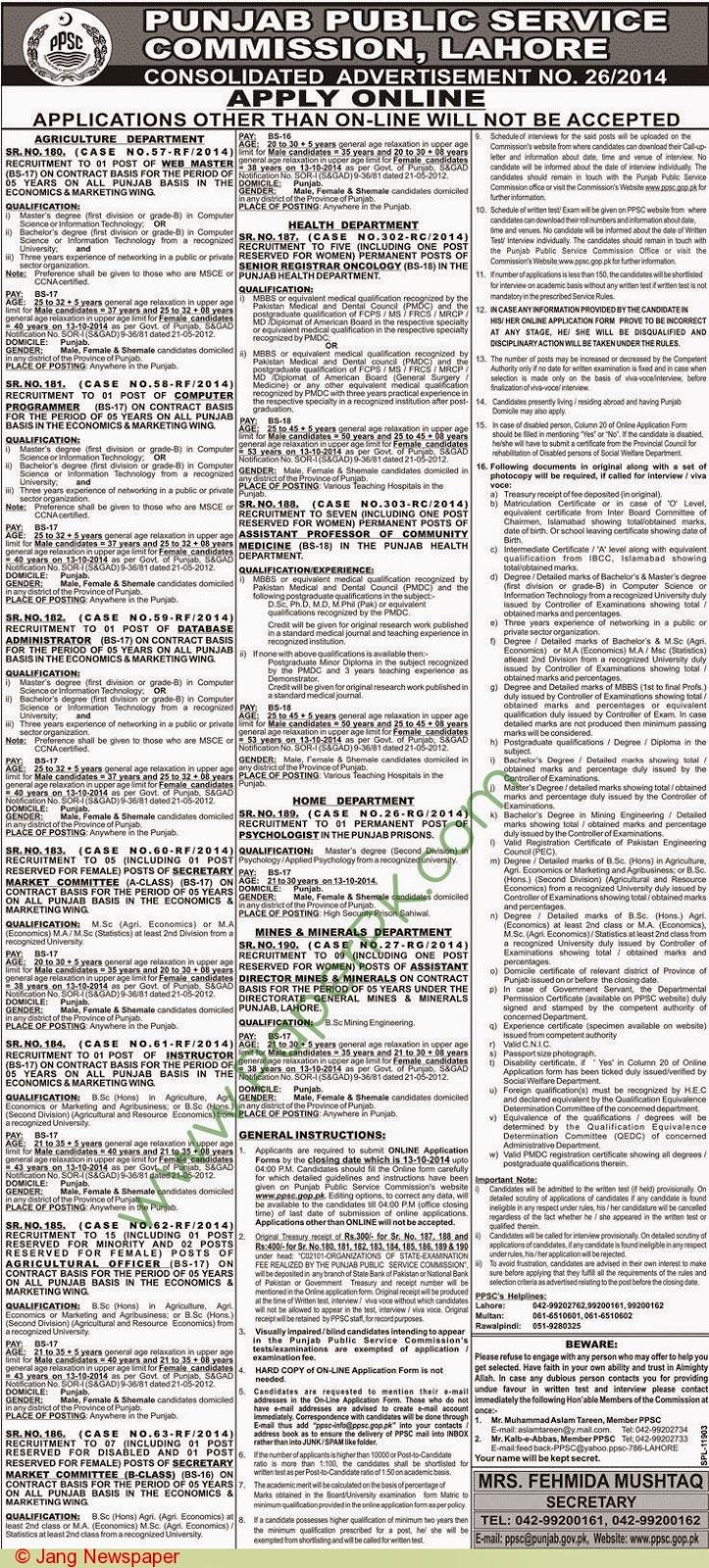 Punjab Public Service Commission Lahore Jobs