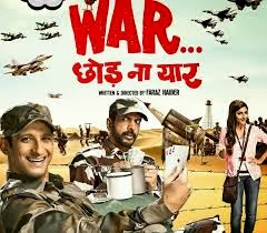 WAR CHOD NA YAAR Watch hindi comedy movie image free online