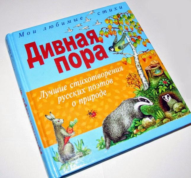 Художник: Целищев