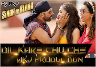 Download-Dil-Kare-Chu-Che-remix-Akj-Production