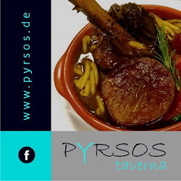 Pyrsos Taverna -Μόναχο