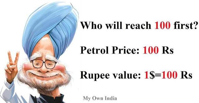 Joke on petrol prize hikes- Political Jokes.