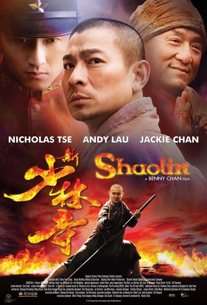 Shaolin film streaming
