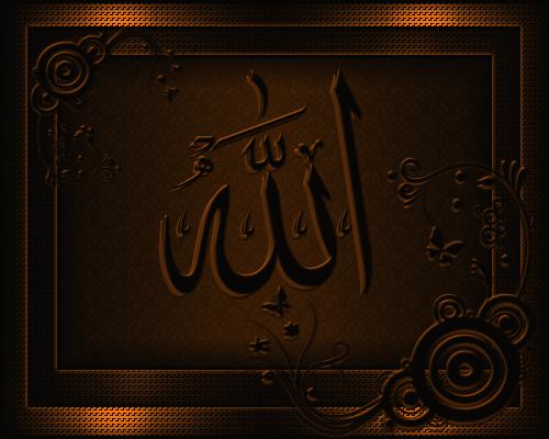 [Resim: Allah-Yazili-islami-resim-160620142234-V1Kupfer.png]
