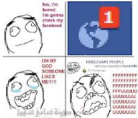 تخلص من إشعارات الألعاب على الفيسبوك المزعجة بكل سهولة