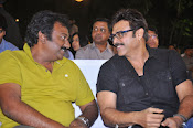 Veta Audio Release function Photos Gallery-thumbnail-14