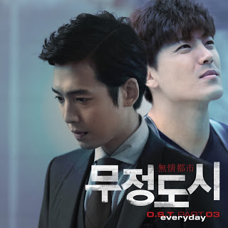Jo Jung Hee (조정희) - Everyday, Cruel City (무정도시) OST Part.3