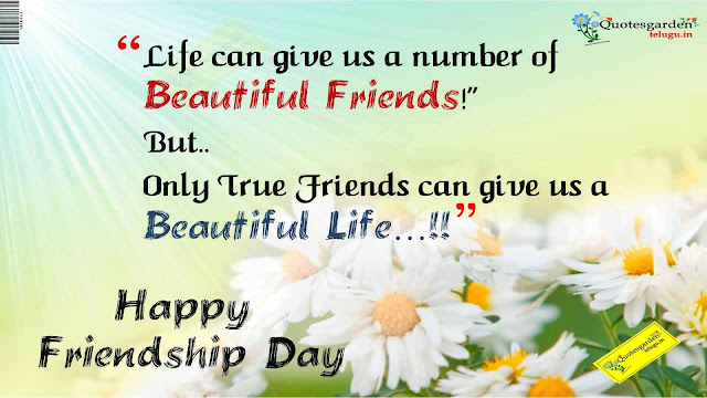Best Quotes for Friendship Day with hd wallpapers 768