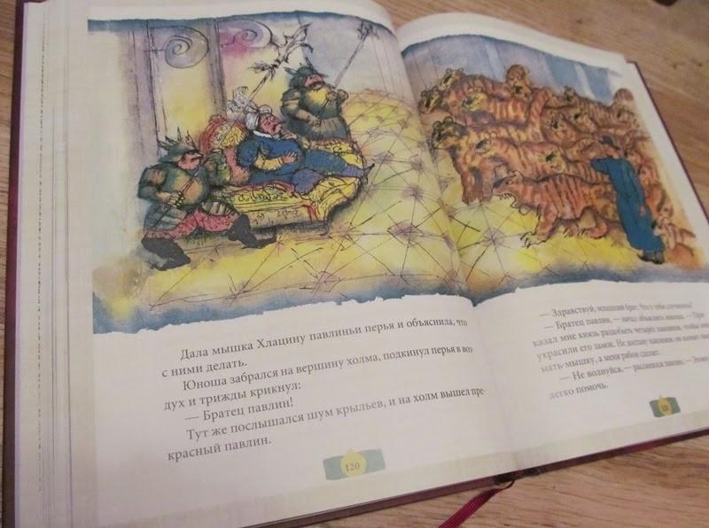 Волшебный котел Калиновский нигма