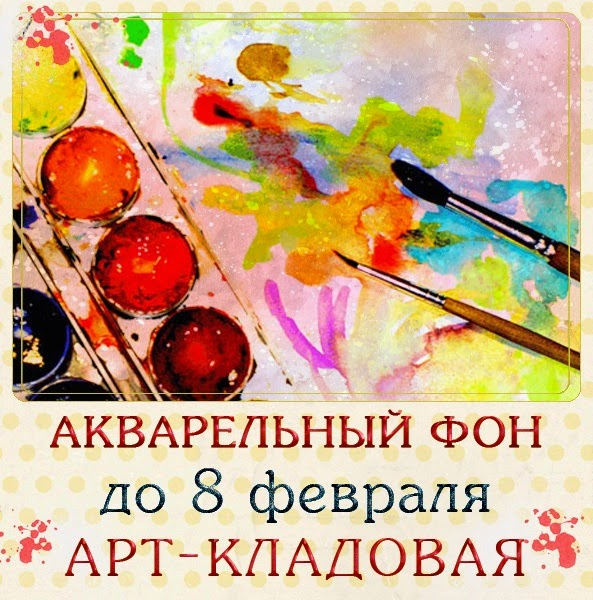 http://art-kladovaya.blogspot.ru/2015/01/blog-post_19.html