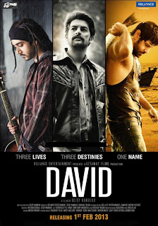 David (2013) Mp3 Songs Download