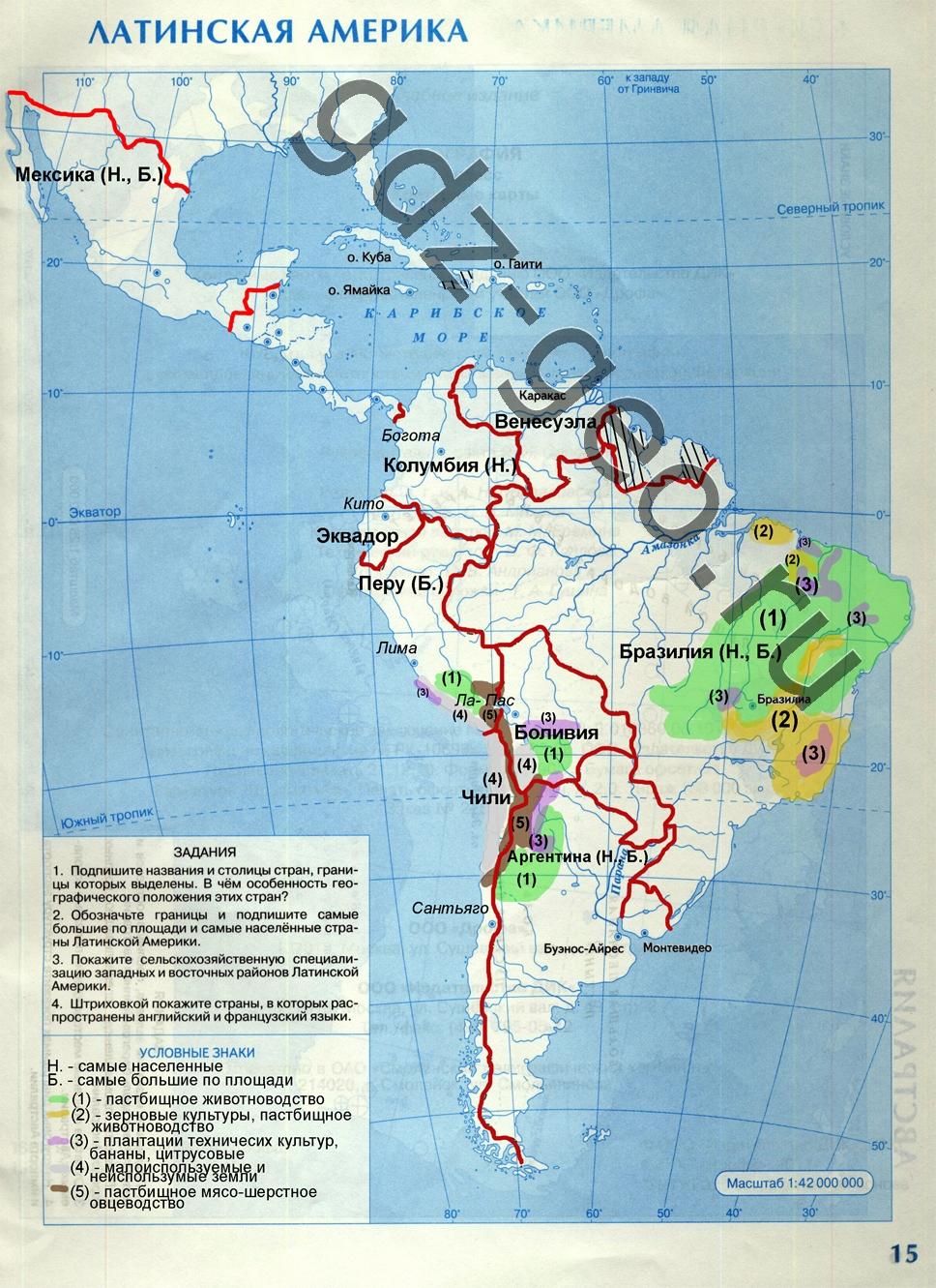 География готовые контурные карты 10 класс сиротин с