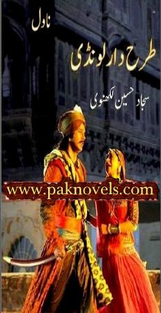Tarahdar Londi Novel By Sajjad Hussain Lakhnavi