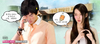 loveprospect love team for my girlfriend is a gumiho korean drama