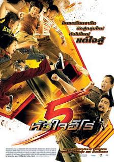 Năm Trái Tim Anh Hùng - Force of Five