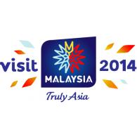 マレーシアへようこそ!