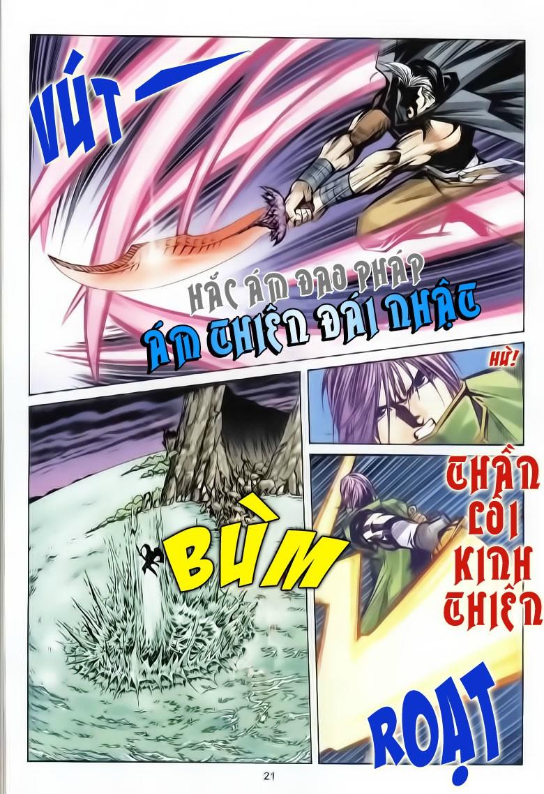 Kiếm Hồn - Sword Soul chap 61 - Trang 19