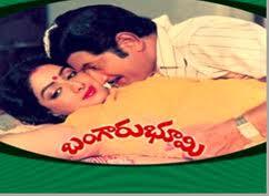 Bangaru Bhoomi Telugu Mp3 Songs Free  Download 1988
