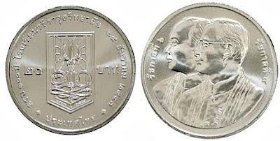 Cupro-Nickel coin 100 years Vajiravudh College