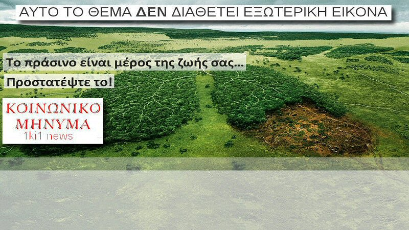 Ξεκινάν άμεσα την πληρωμή των αγροτών από τον ΟΠΕΚΕΠΕ.