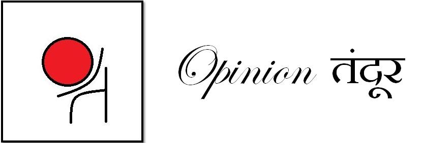 Opinion Tandoor