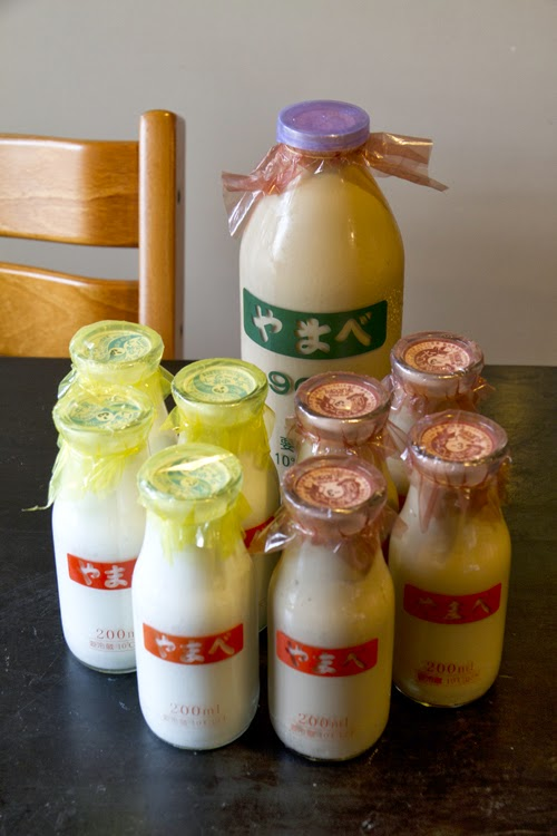 今回購入したやまべ牛乳